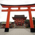 DOMO ARIGATOU GOZAIMASU JAPAN