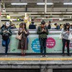 A stroll through Tokyo